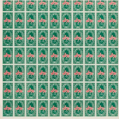 S&H Green Stamps [II.9], 1965. Offset lithograph on paper 23 x 22 3/4 inches. Edition of approximately 300